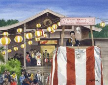 Bon Dance at Lihue Hongwanji - Hawaii watercolor by Emily Miller